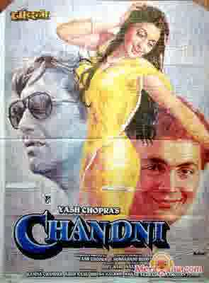 Poster of Chandni (1989) - (Hindi Film)
