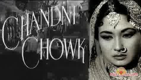 Poster of Chandni Chowk (1954)