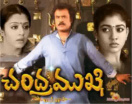 Poster of Chandramukhi (2005) - (Telugu)
