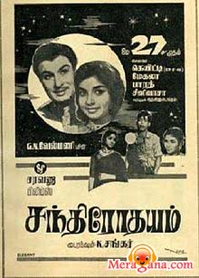 Poster of Chandrodayam (1966)