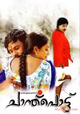 Poster of Chanthupottu (2005) - (Malayalam)