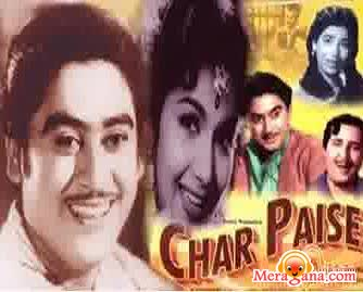 Poster of Char Paise (1955) - (Hindi Film)
