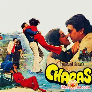 Poster of Charas (1976) - (Hindi Film)