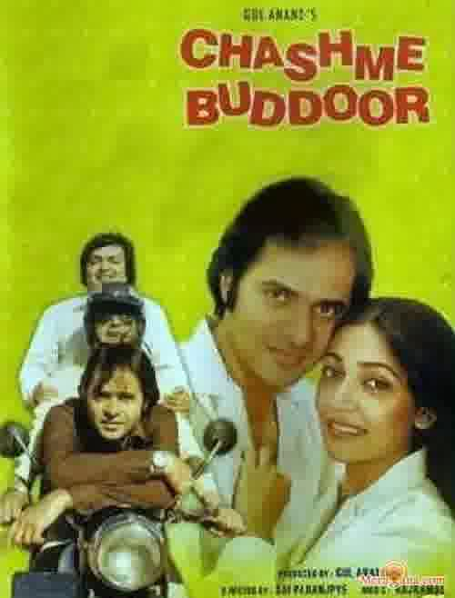 Poster of Chashme Buddoor (1981)