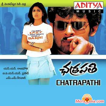 Poster of Chatrapathi (2005) - (Telugu)