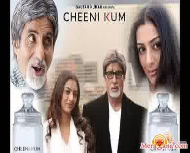 Poster of Cheeni Kum (A Sugar Free Romance) (2007) - (Hindi Film)