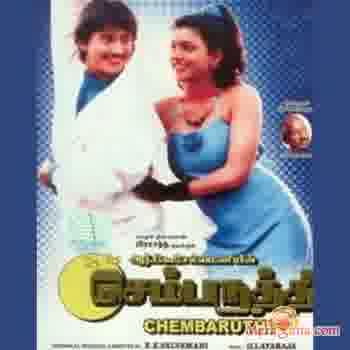Poster of Chembaruthi (1992)