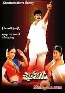 Poster of Chenna Kesava Reddy (2002)