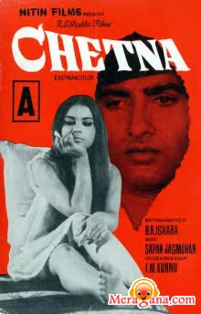 Poster of Chetna (1970) - (Hindi Film)