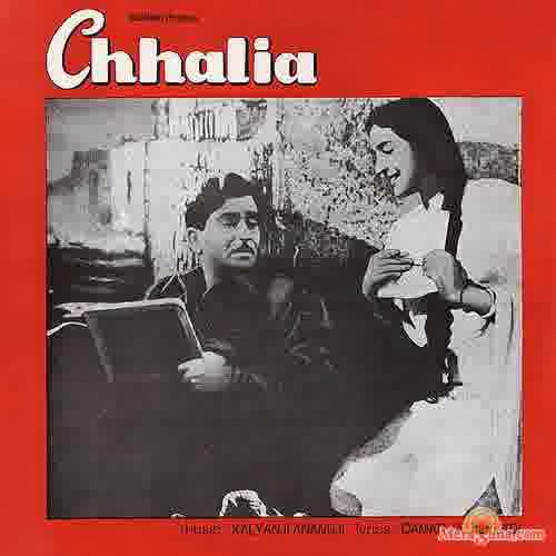 Poster of Chhalia (1960) - (Hindi Film)