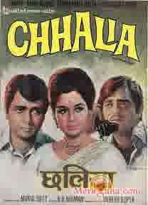 Poster of Chhalia (1973) - (Hindi Film)