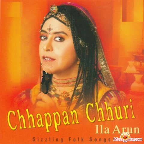 Poster of Chhappan Chhuri (1934) - (Hindi Film)