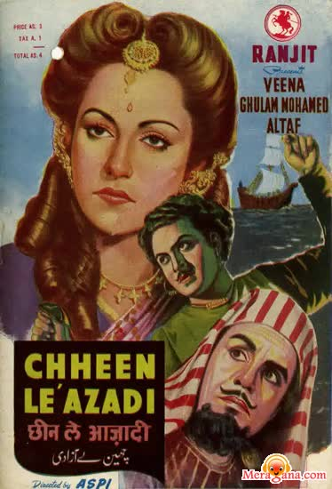 Poster of Chheen Le Azadi (1947) - (Hindi Film)
