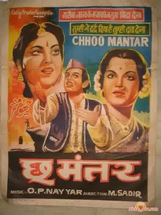 Poster of Chhoo Mantar (1956)