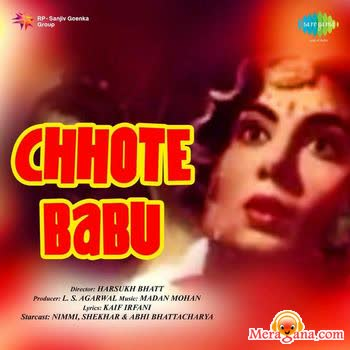 Poster of Chhote Babu (1957) - (Hindi Film)