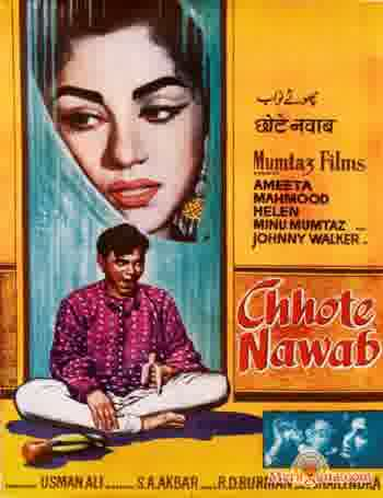 Poster of Chhote Nawab (1961) - (Hindi Film)