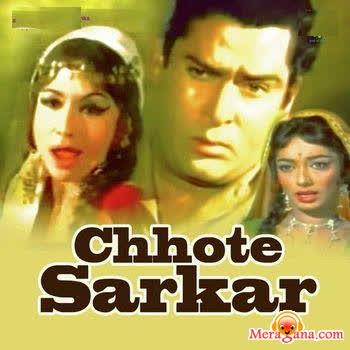 Poster of Chhote Sarkar (1974)