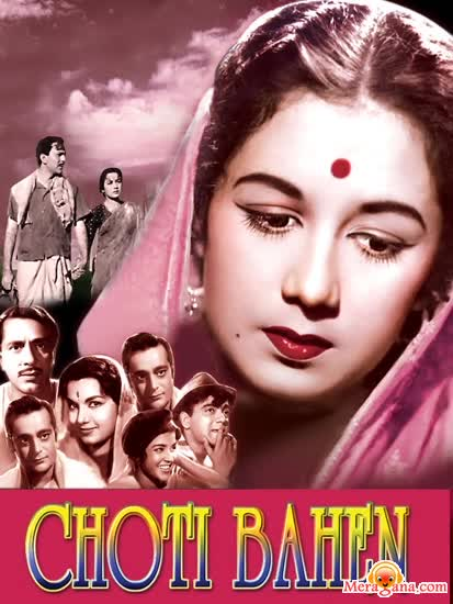 Poster of Chhoti Bahen (1959) - (Hindi Film)