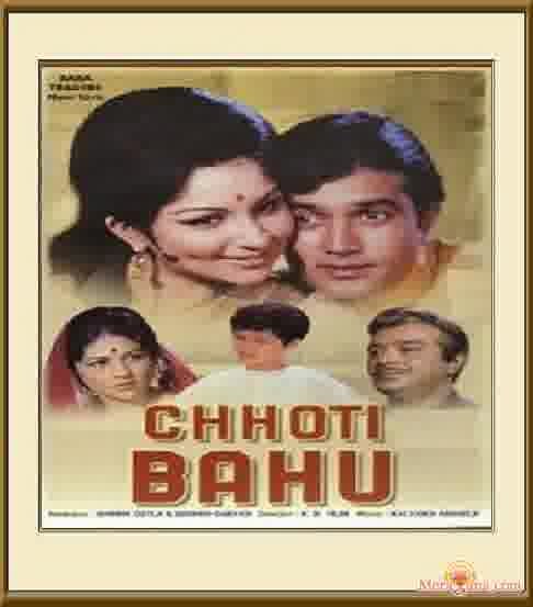 Poster of Chhoti Bahu (1971) - (Hindi Film)
