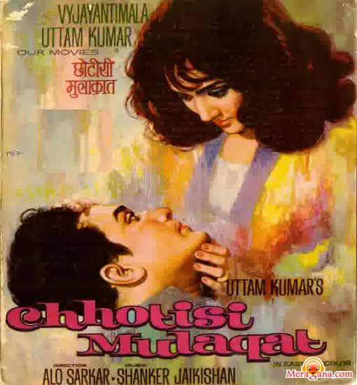 Poster of Chhoti Si Mulaqat (1967) - (Hindi Film)