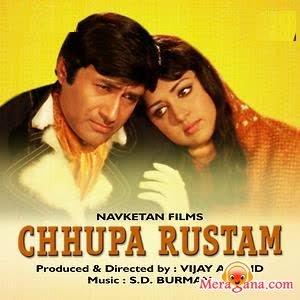 Poster of Chhupa Rustam (1973) - (Hindi Film)