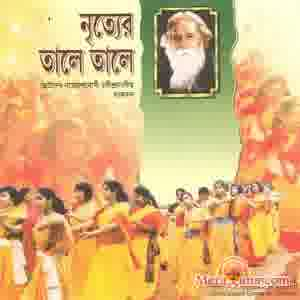 Poster of Child Artistes - (Bengali Modern Songs)
