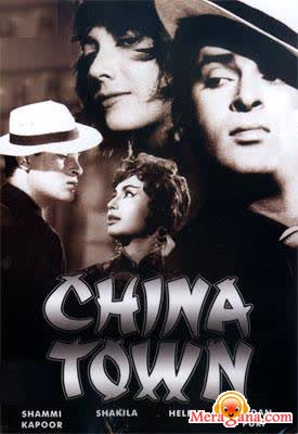 Poster of China Town (1962) - (Hindi Film)