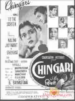 Poster of Chingari (1955) - (Hindi Film)