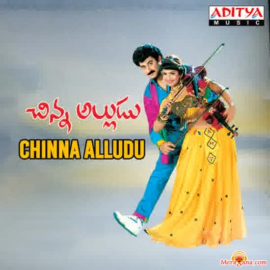 Poster of Chinna Alludu (1993)