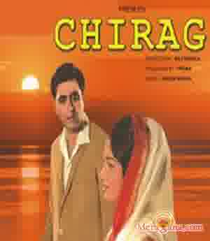 Poster of Chirag (1969) - (Hindi Film)