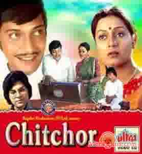 Poster of Chitchor (1976) - (Hindi Film)