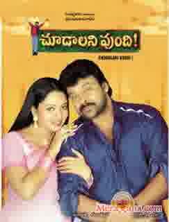 Poster of Choodalani Vundi (1998)