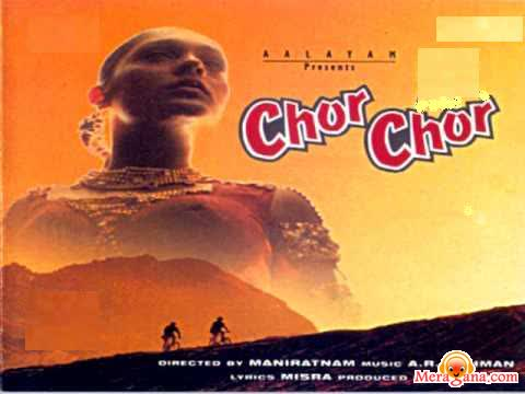 Poster of Chor Chor (1995) - (Hindi Film)