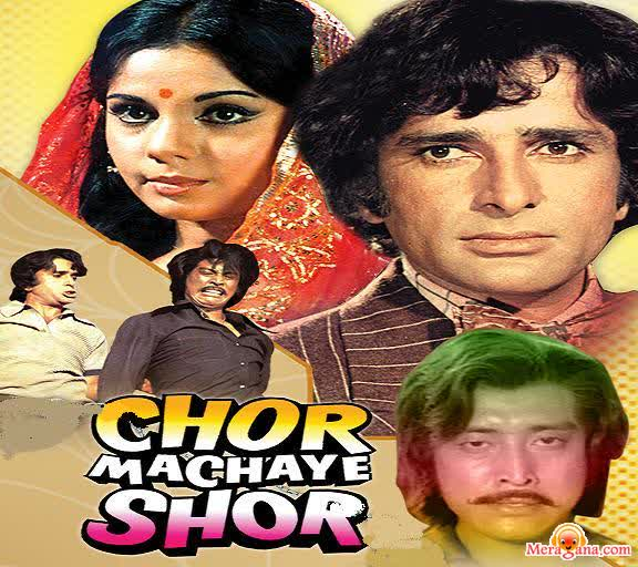 Poster of Chor Machaye Shor (1974) - (Hindi Film)