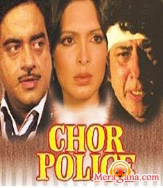 Poster of Chor Police (1983)