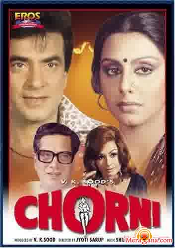 Poster of Chorni (1982)