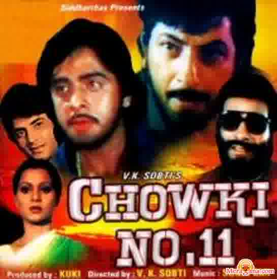 Poster of Chowki No 11 (1978) - (Hindi Film)