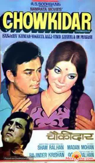 Poster of Chowkidar (1974) - (Hindi Film)