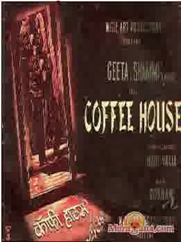 Poster of Coffee House (1957) - (Hindi Film)