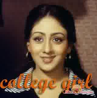 Poster of College Girl (1978) - (Hindi Film)