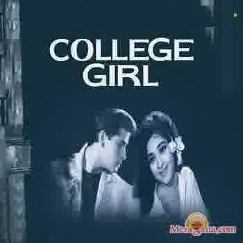 Poster of College Girl (1960)