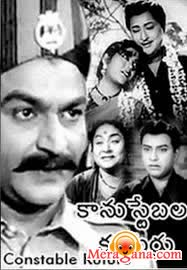 Poster of Constable+Koothuru+(1962)+-+(Telugu)