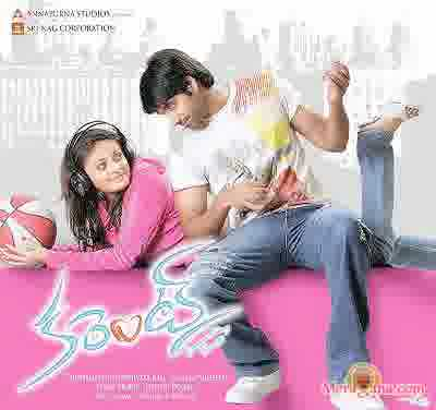Poster of Current (2009) - (Telugu)