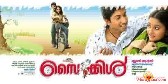 Poster of Cycle (2008) - (Malayalam)