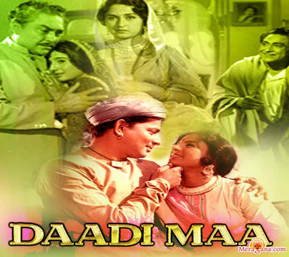 Poster of Daadi Maa (1966) - (Hindi Film)