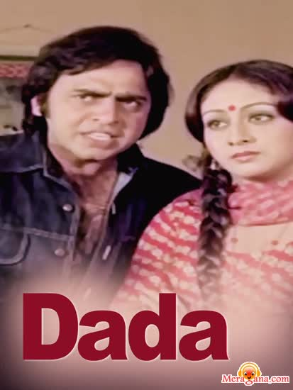 Poster of Dada (1978) - (Hindi Film)