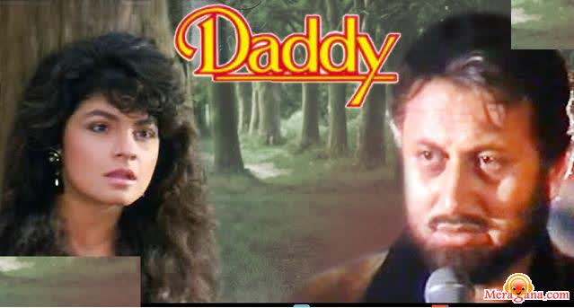 Poster of Daddy (1991) - (Hindi Film)