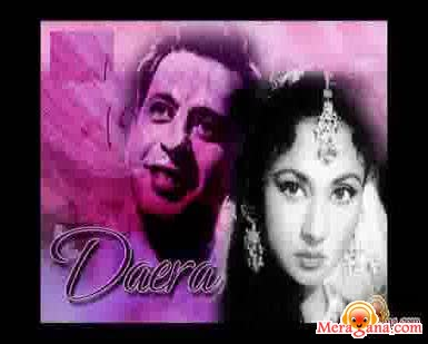 Poster of Daera (1953) - (Hindi Film)