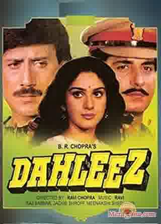 Poster of Dahleez (1986) - (Hindi Film)