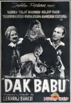 Poster of Dak Babu (1954) - (Hindi Film)